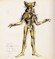 Alien Platic