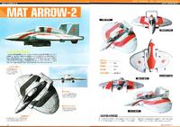 MAT-ARROW2