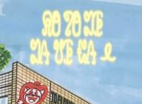 Taro Ultra Sign Imagin Anime