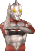 UltramanDFLiveBeam
