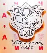 Ultraman Neko 5