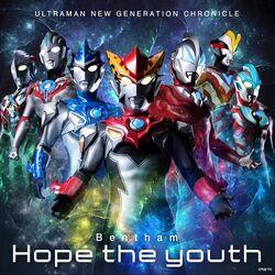 Bentham - hope the youth.jpg
