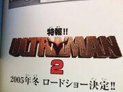 Ultraman 2 (2005).jpg