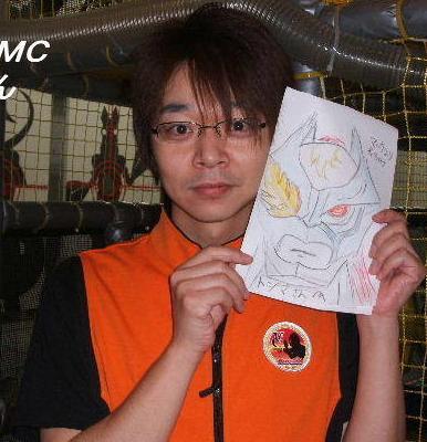 Koichi Toshima