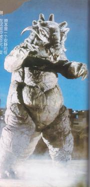 MYU-80.png