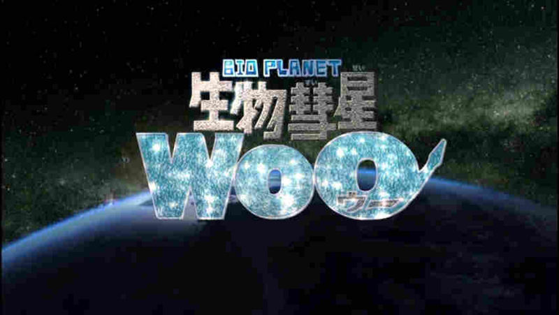 Bio Planet WoO