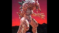 Nosferu Roar-1