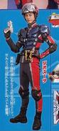 Fully armed Daichi Ozora