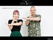 Mariya Yamada, Ryo Kinomoto