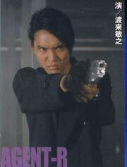 Agent R.jpg