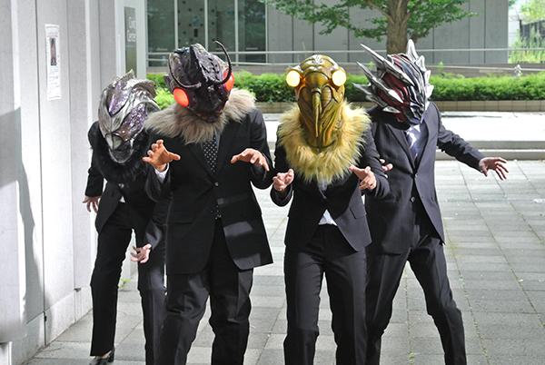 Dark Alien Army