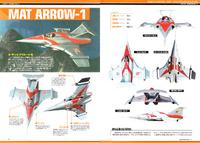 MAT-ARROW-1