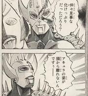 Nise Taro.jpg