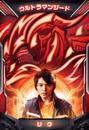 Riku Access Card jp