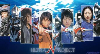 ULTRA N PROJECT