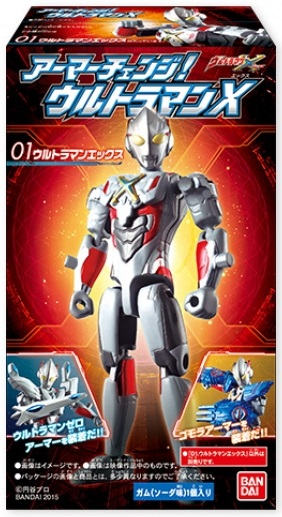Armor Change! Ultraman X