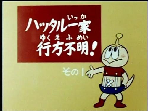 Chibira-kun