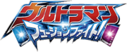 Fusion Fight Logo Z.png