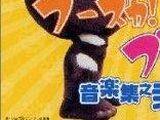 Kamosuke