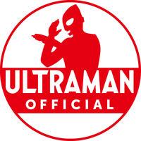 UltramanOfficialChannelLogo.jpg