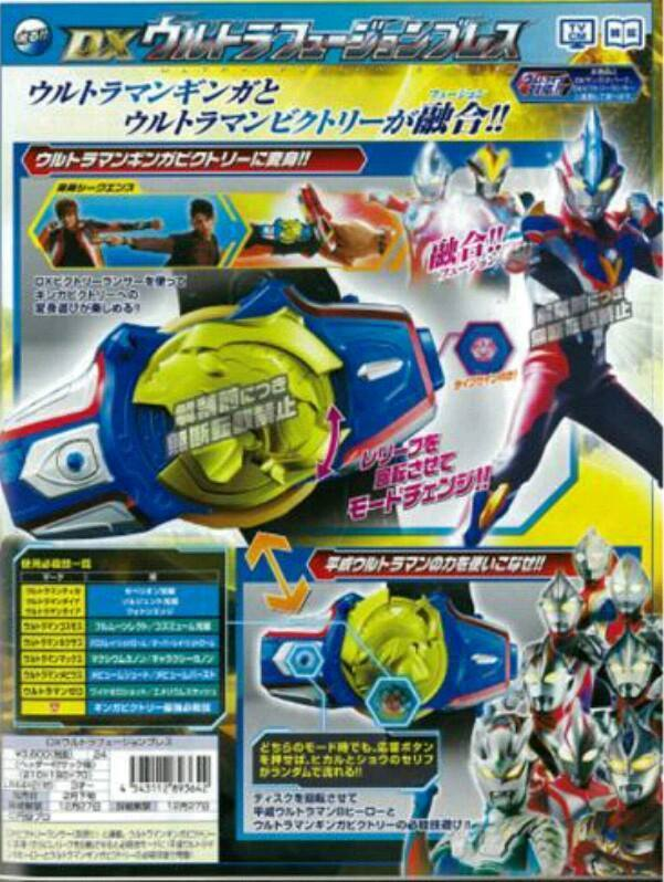 Apexz/Ginga Fusion