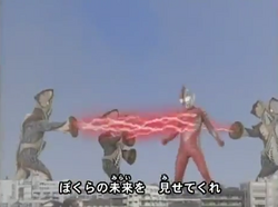 Alien Zagon Electric Bolts.png
