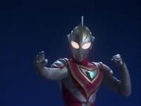 Gaia's fighting pose