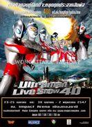 ULS4D poster
