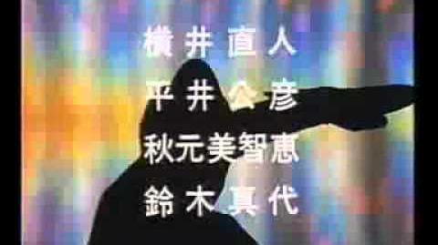Ultraman 80 Opening