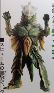 Ultraman Dyna Digon.png