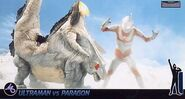 Ultraman vs Paragon