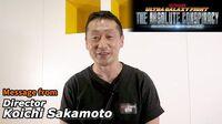 【日本語字幕あり】『ウルトラギャラクシーファイト 大いなる陰謀』坂本浩一監督スペシャルインタビュー