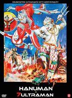 Hanuman zeno dvd 2016 fr