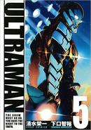 ULTRAMAN vol 5