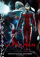 Ultraman2020