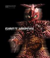 Yapool Giant