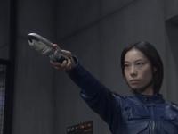 Nagi Blast Shot