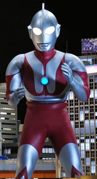 Ultraman (World of the Ultra Flare)