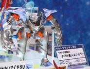 Chibu XLR Suit toy