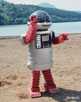 ROBOT I.jpg