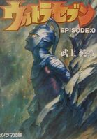 Seven episode zero