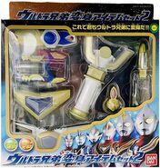 Ultra-Brothers-Transformation-Item-Set-2-box