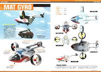 MAT-GYRO-1