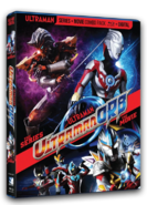 Ultraman Orb Series and Movie Blu-Ray Case