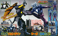 Saga-vs zetton