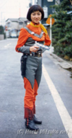 Yuko gun I