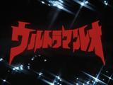 Ultraman Leo (series)