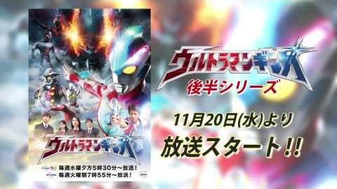Crazybeard1234/Ultraman Ginga's airings