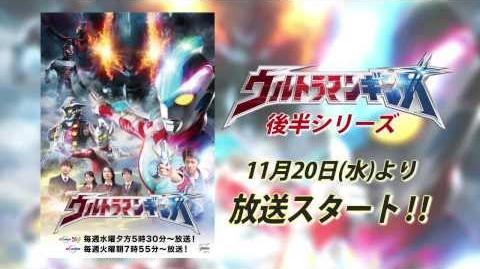 Crazybeard1234/Ultraman Ginga's airings