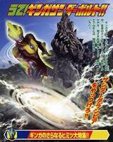 Thunder-Neo-Darambia3